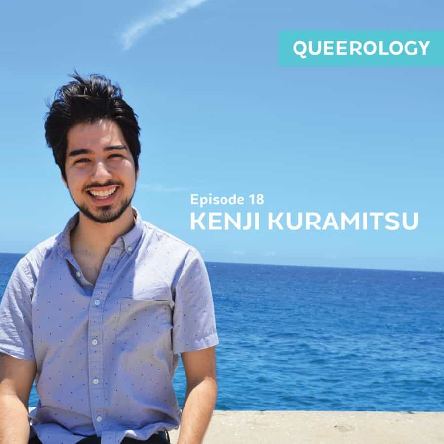 Queerology 18 – Kenji Kuramitsu
